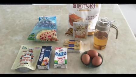 蛋糕烘焙教程学习步骤_烘焙视频免_从零开始学烘焙