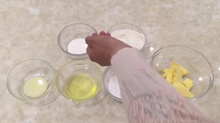 烘焙奶油制作技术教程视频 脆皮甜筒的制作方法 君之烘焙牛奶面包视频教程