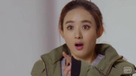 赵丽颖迷糊状态来到医院救人, 颖姐听到张翰的名字受惊吓了