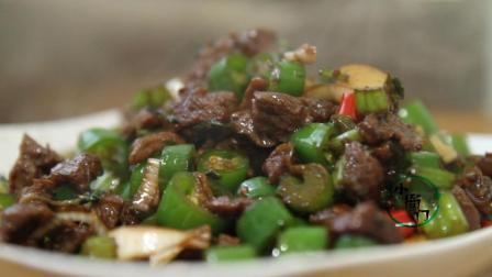 生炒牛肉粒, 第一次这么做, 邻居闻着味就来吃了, 辣的清爽