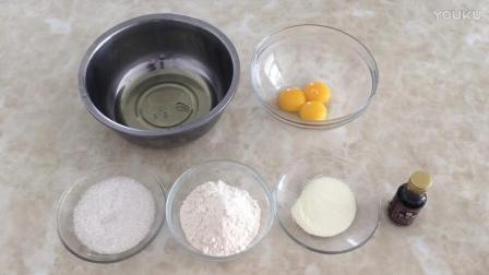 君之做烘焙视频教程 手指饼干的制作方法 做烘焙视频教程全集