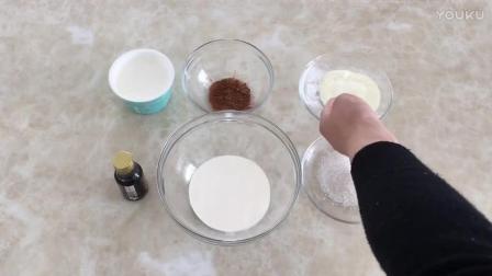 烘焙曲奇教程 小熊掌雪糕的制作方法 烘焙小妙招视频教程
