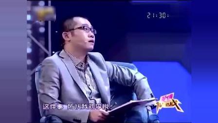 """渣女看不惯涂磊, 台上怒气冲冲骂涂磊""""我凭什么听你的""""涂磊发飙"""