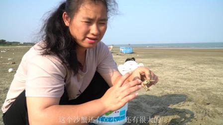 农民赶海生活, 数小时又挖一小桶海鲜, 你们有没有挖过啊