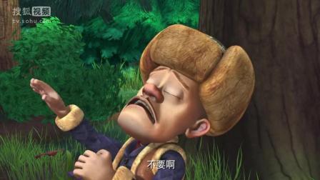 熊出没: 强哥怕树神来挠他痒痒, 决定要砍光森林