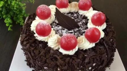 生日蛋糕奶油做法大全 怎么做杯子蛋糕 烘焙教室