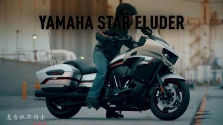 别以为雅马哈只有踏板摩托车, 雅马哈Star Venture 美式豪华旅行车!