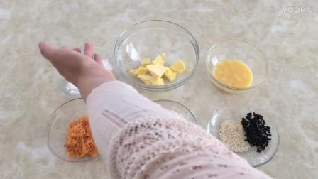 幼儿烘焙作蛋糕视频教程 海苔肉松饼干的制作方法 烘焙豆 做法视频教程