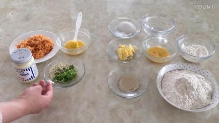 烘焙面包教程视频 葱香肉松面包卷制作视频教程 烘焙豆做豆浆视频教程