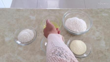 烘焙纸使用视频教程 蛋白椰丝球的制作方法 烘焙海绵蛋糕的做法视频教程