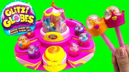 培乐多彩泥冰淇淋 粉红猪小妹玩具视频