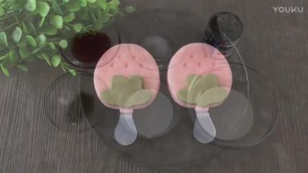 烘焙电子秤使用视频教程 草莓冰激凌的制作方法 蛋糕烘焙教学视频教程