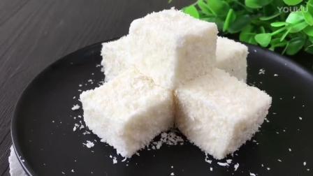 武汉烘焙教程培训班 椰奶小方的制作方法 烘焙打面教学视频教程