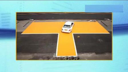 科目二考试要领侧方停车无杆倒车入库示意图