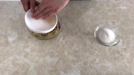 君之做烘焙视频教程全集 五谷小方的制作方法 烘焙蛋挞视频教程