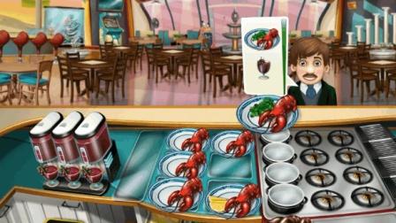 烹饪发烧友手机版NO.7期海鲜店 做早餐 煎香肠 笑笑小悠过家家做饭游戏