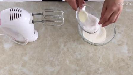 烘焙大师王森书本教程 樱桃盆栽冰激凌的制作方法 三文鱼骨烘焙做法视频教程