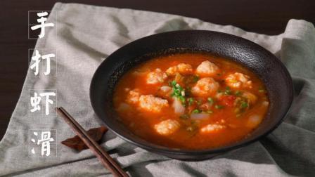 自制茄汁虾滑, 鲜嫩爽口超下饭