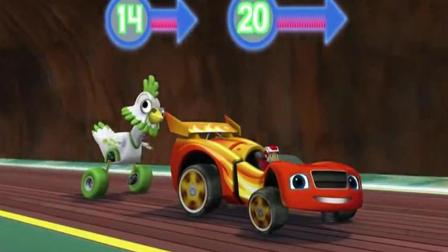 旋风战车队: 蓝色公鸡的速率是8, 萨戈把速率调到10, 躲过追逐