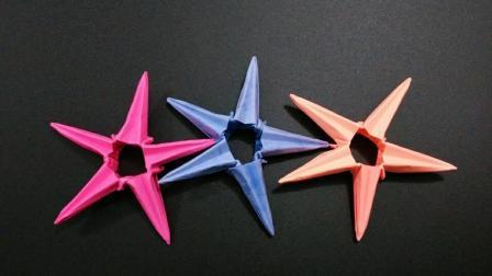 做个幸运五角星送闺蜜和喜欢的人, 步骤很简单看了就会, 手工折纸