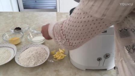 君之烘焙入门视频教程 酸奶维尼熊挤挤包制作视频教程 如何烘焙蔓越莓饼干视频教程