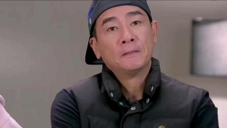 陈小春: 我不想分床睡! 应采儿模仿陈小春说话, 声音表情搞笑满分!