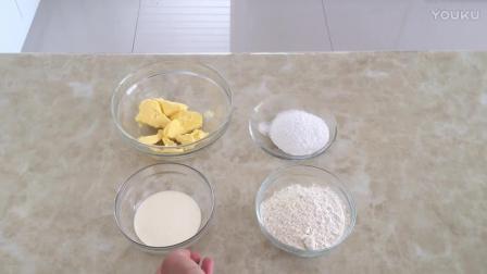 有没有教烘焙的视频教程 奶香曲奇饼干的制作方法 烘焙小蛋糕视频教程