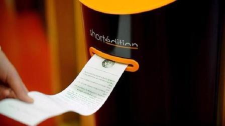 法国推短篇小说售卖机, 候车时免费阅读, 鼓励人们放下手机