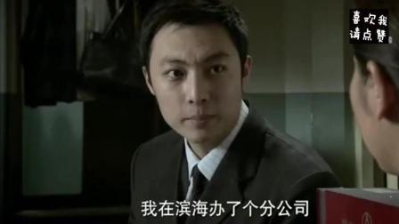 《我的父亲母亲》: 侄子成了大老板, 却要感谢姑父当年的不帮忙