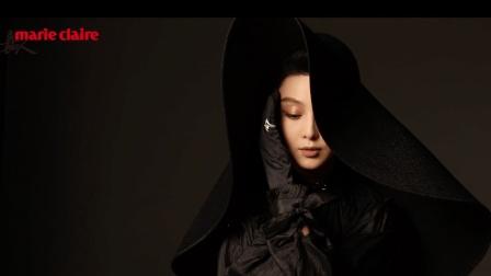 《嘉人》4月刊封面, 范冰冰: 初心仍不改 女孩犹轻盈