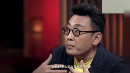 窦文涛、马未都: 如何判断一个人的出身高低、哪里人? 一眼看出来