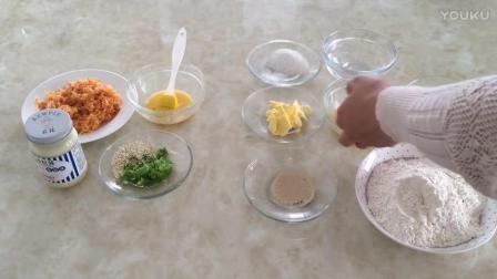 优雅烘焙视频教程 葱香肉松面包卷制作视频教程 烘焙做法视频教程全集