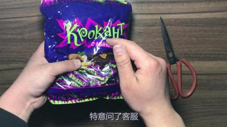 """淘宝买了超流行的""""俄罗斯紫皮糖"""", 这是我目前吃过最好吃的糖了"""