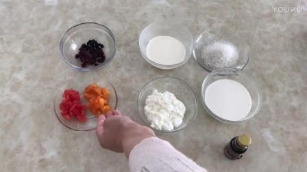 武汉烘焙教程培训班 水果炒酸奶的制作方法 幼儿烘焙课视频教程