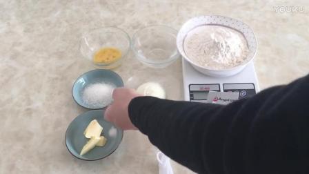 烘焙蛋糕制作视频教程全集 火腿煎蛋汉堡包的制作教程 烘焙生日蛋糕制作视频教程全集