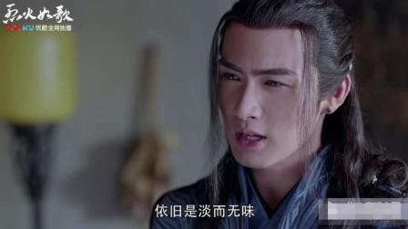 #烈火如歌#张彬彬吻了两次迪力热巴, 都评价淡而无味! 这个豆腐吃得光明正大! !