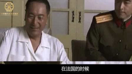 我国一开国上将, 资历超十大元帅, 建国后为何是排长?