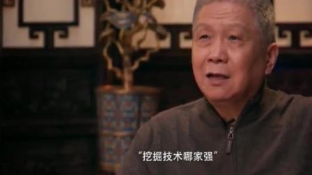 马未都: 为什么说清华大学毕业都不一定比蓝翔技术学院好?