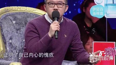 64岁大叔离婚十年后求妻子复婚,说出复婚理由,涂磊的点评太牛了!
