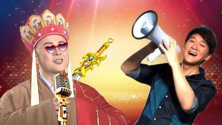 :王者荣耀:唐僧周华健合唱《真坑队友》被游戏坑过的听哭了