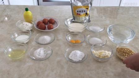 咖啡烘焙教程视频 豆乳盒子蛋糕的制作方法i 烘焙棒棒糖做法视频教程