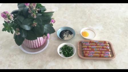 烘焙教程书_烘焙蛋糕制作视频教程_纸杯蛋糕配方