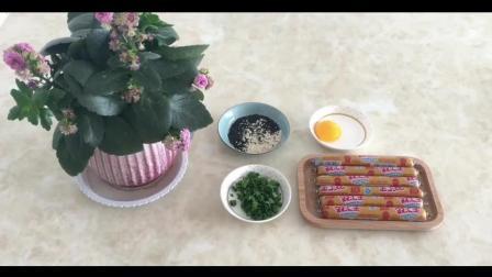 烘焙烘焙技术教程_君之烘焙视频教程全集_蛋糕烘焙培训学校学费