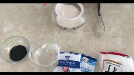 无糖烘焙教程_烘焙视频免费教程外国_从零开始学烘焙