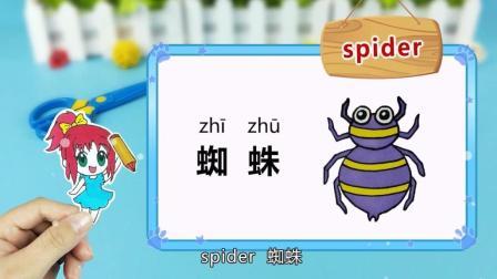 幼儿早教简笔画: 轻松几笔画出一只蜘蛛, 赶快学起来教孩子画吧!
