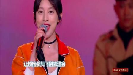 张俪唱《远走高飞》意外的好听啊! 女声太甜了!