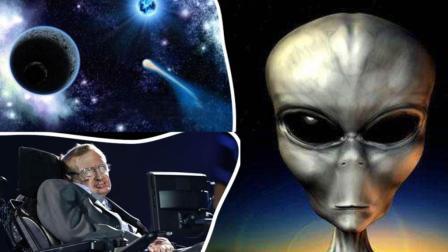 全球都在寻找外星人, 英国有霍金, 美国有SETI计划, 我们有什么?