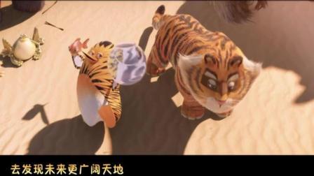 李琦演唱电影《虎皮萌企鹅》推广曲, 敢于挑战的人生才精彩