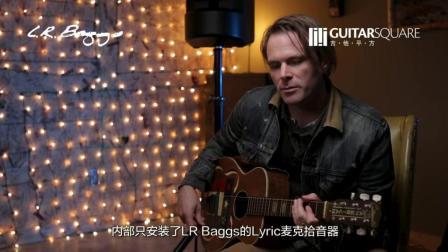 [吉他平方译制]L.R Baggs Align 阵列效果器 EQualizer 官方教程 使用Lyric