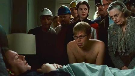 三分钟看恐怖片《鬼镇》, 半夜十几只鬼站在身后, 让不让人睡觉了!